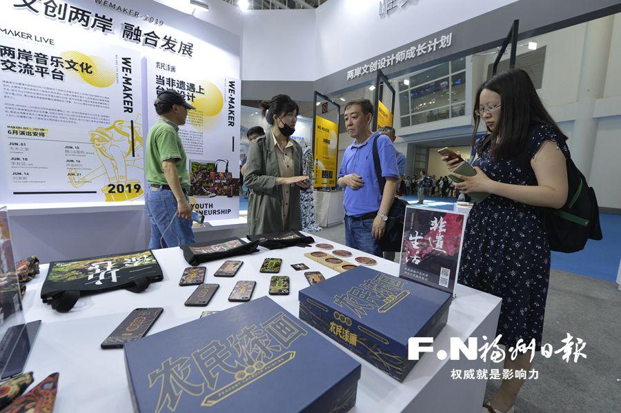 台湾青年创业展区活力满满