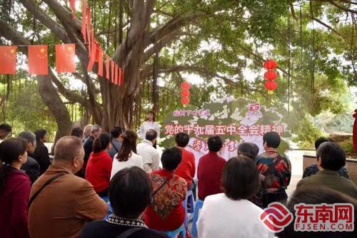 福州仓山区:宣讲进社区 接地气 得民心