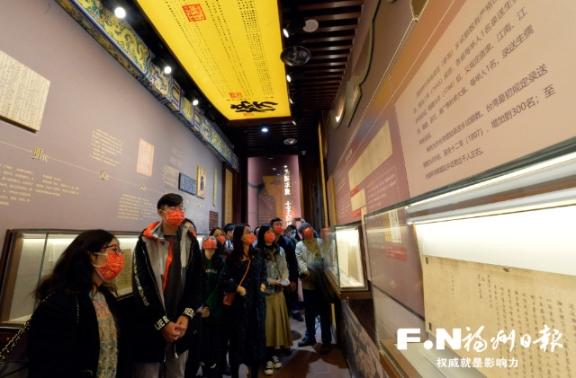 第三届榕台大学生闽都文化体验营活动在福州举行