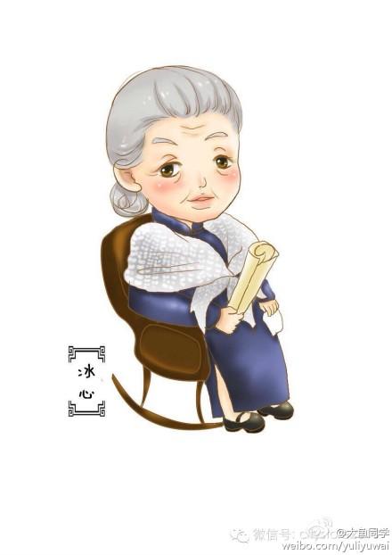这条微博附有8张手绘q版漫画,分别是冰心,陈嘉庚,弘一法师,林徽因