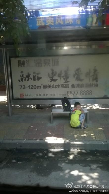 小学生写作公交作文描写业站台称赞励志弟的小学华山趴在网友图片