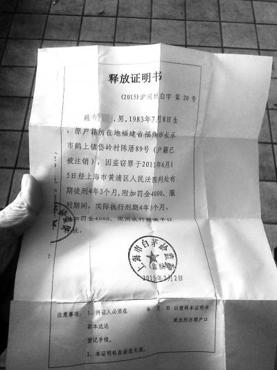 基督教歌谱因他活着-东快讯(记者郑旭光文/图)他从小被多次抱养,10岁时离家出走,流
