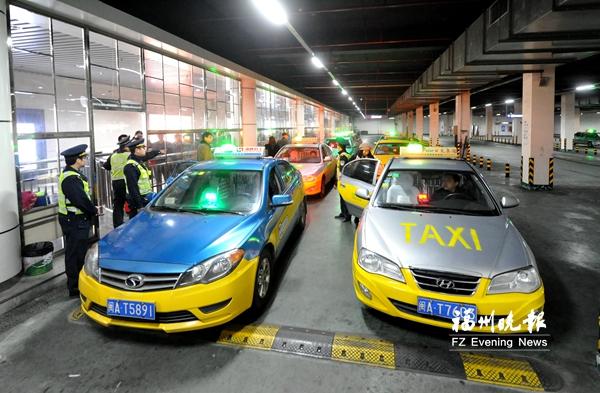 福州长乐机场出租车盘客