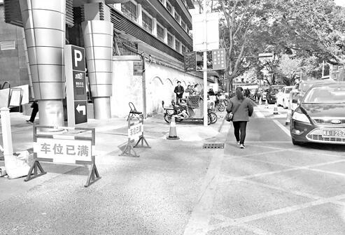 记者绘制 榕城医院停车指南 涵盖福州27家医院